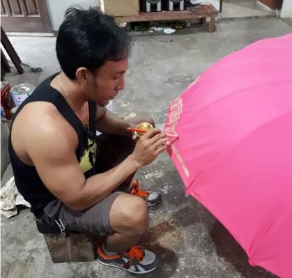 ibiza parasol